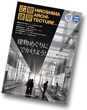 Architecture Guide Book (PDF 6.1MB)